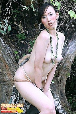 Shampoo Mei